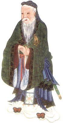 Confucius (551-479 BC), the Chinese philosopher, who advocated cultivation and refinement of the body, particularly through art and ritual.