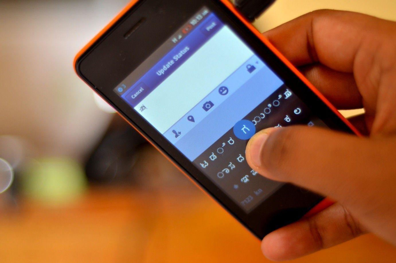 نکات ساده برای طراحی موبایل